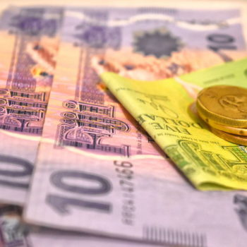 What is the Currency in Fiji?